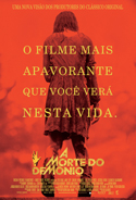 http://umtigrenocinema.com/a-morte-do-demonio-2013-critica/